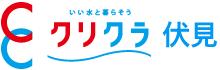クリクラ伏見ロゴ